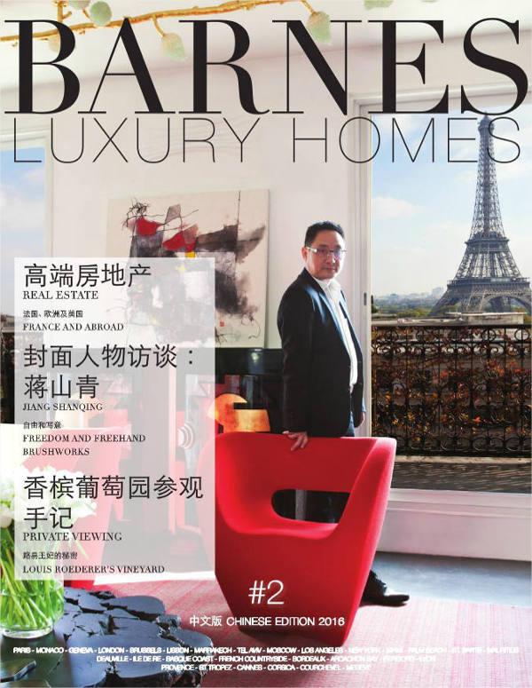 Découvrez le magazine Barnes Luxury Homes - Edition Chinoise 2016 - Magazines BARNES